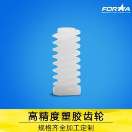 Involute worm POM material worm gear use for Children toys precise molding parts